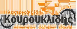 Kourouklidis.gr